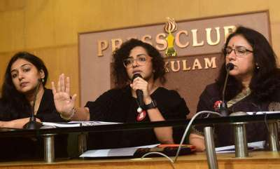 latest-news-parvathy-thiruvoth-of-women-in-cinema-collective-slam-ammafor-bias-against-victim