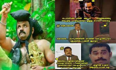latest-news-kerala-police-trolls-viral-photo-shoot