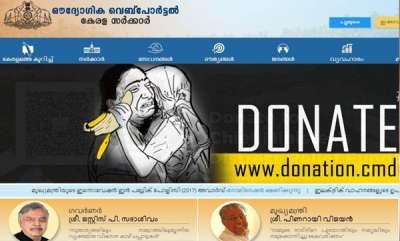 tech-news-website-ids-may-change-into-malayalam
