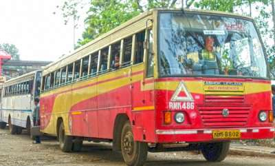 latest-news-sabarimala-ksrtc-bus-service