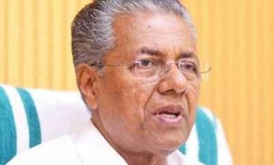 latest-news-chief-minister-pinarai-vijayan-lashes-out-at-sanghparivar