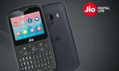 tech-news-reliance-jio-diwali-2018-dhamaka-offer-jio-phone-2-open-sale