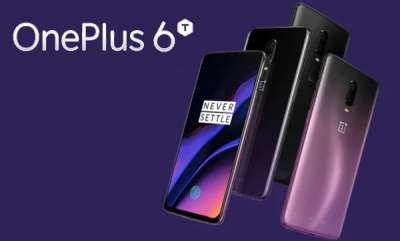mobile-oneplus-6t-thunder-purple-color-varient-launched-in-china