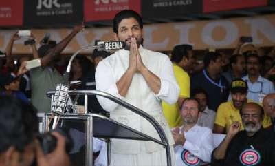 latest-news-allu-arjun-says-thanks-to-kerala
