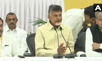 latest-news-chandrababu-naidu-calls-meeting-of-all-non-bjp-parties-on-november-22