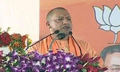 latest-news-congress-biggest-hurdle-in-ram-temple-construction-up-cm-yogi-adityanath