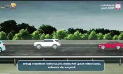 latest-news-abu-dhabi-weather-report-in-malayalam