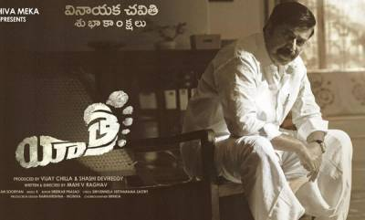 entertainment-anto-joseph-bags-mammoottys-yatra-distribution-rights