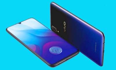 mobile-vivo-x21s-in-display-fingerprint-sensor
