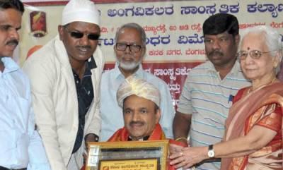 business-dr-k-bhujang-shetty-conferred-with-seva-rathna-award-in-memory-of-helen-keller
