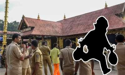 latest-news-theft-alert-in-sabarimala-festival-season