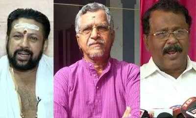 latest-news-sabarimala-row-tantri-family-meet-kerala-cm-all-party-meet-bjp-stance-crucial