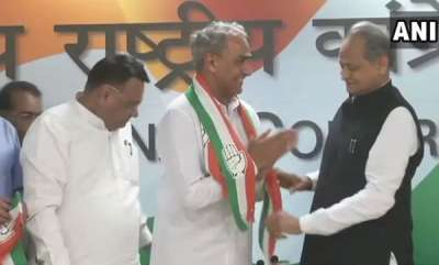 latest-news-setback-for-bjp-lawmaker-from-rajasthan-joins-congress-ahead-of-polls