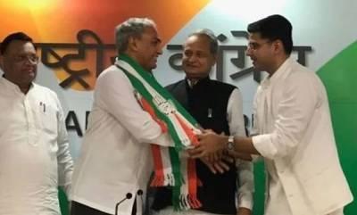 india-bjps-dausa-mp-harish-chandra-meena-joins-congress