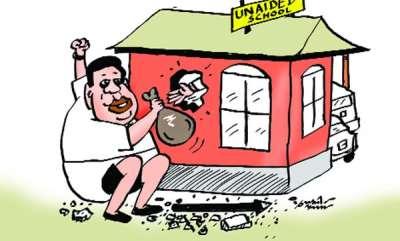 keralam-an-shamseer-against-p-jayarajan