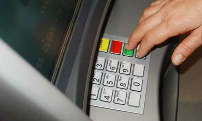 latest-news-atm-robbery-again
