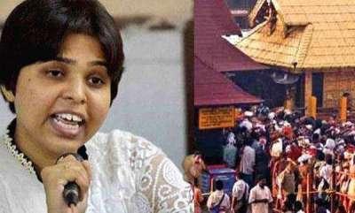 latest-news-tripthi-desais-response-in-sabarimala-visits