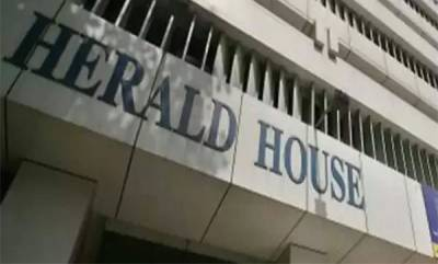india-national-herald-building-lease-centre-assures-hc-status-quo-will-be-maintained-till-nov-22