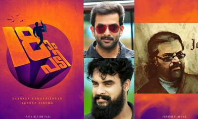 latest-news-pathinettampadi-movie