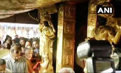 latest-news-sabarimala-pilgrimage-begins