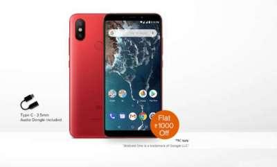 mobile-xiaomi-price-cuts-for-redmi-note-5-pro