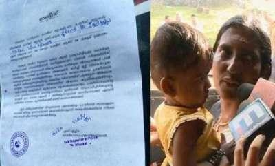 kerala-sasikala-agrees-to-police-instructions-on-her-way-to-sabarimala