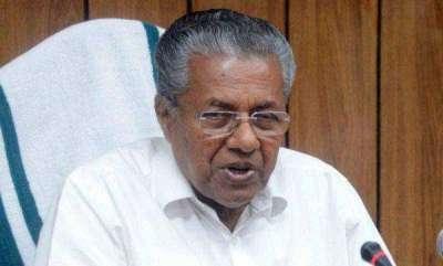 latest-news-pinarayi-vijayan-on-sabarimala-issue