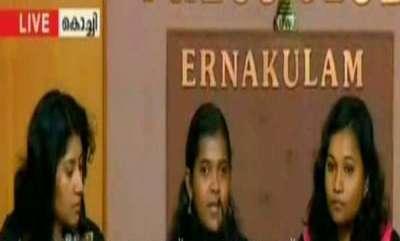 latest-news-sabarimala-protest-at-ernakulam