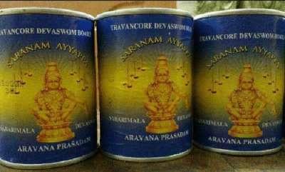 latest-news-sabarimala-season-income-lost-in-appam-aravana-sale
