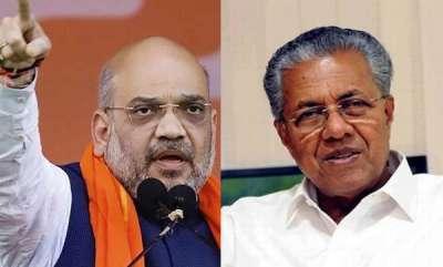 latest-news-amith-sha-against-pinarayi-vijayan