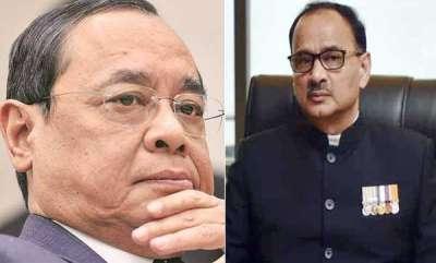 latest-news-upreme-court-adjourns-bribery-case-against-cbi-director-alok-verma