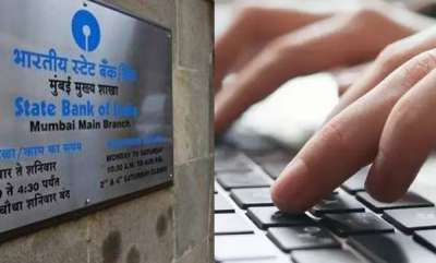 business-sbi-to-block-internet-banking-of-customers