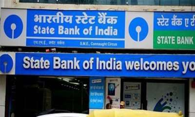 latest-news-new-changes-using-sbi-net-banking