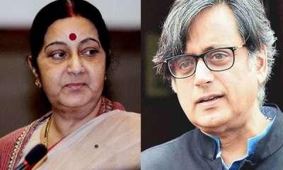 latest-news-shashi-tharoor-tells-sushma-swaraj-on-her-2019-no-contest-plan