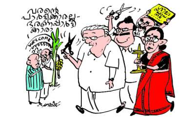 latest-news-kerala-ministers-to-kasargod-for-marriage