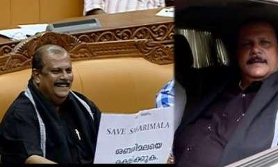 latest-news-p-c-george-wear-black-dress-to-support-sabarimala