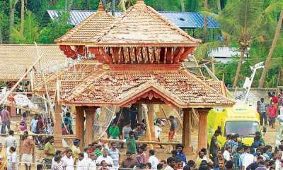 kerala-puttingal-tragedy-police-to-submit-charge-sheet-today