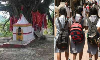 odd-news-due-to-temples-on-the-way-menstruating-girls-stopped-from-going-to-school