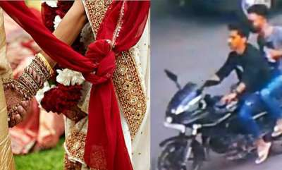 latest-news-phone-robbery-groom-arrested-while-his-wedding-ceremony