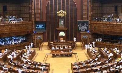latest-news-assembly-adjourned-amid-ruckus