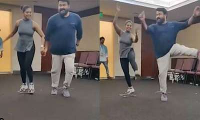 latest-news-mohan-lal-dance-video