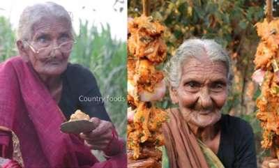latest-news-yutube-fame-masthana-grandmother-passed-away