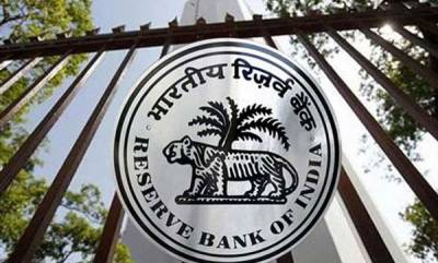 world-rbi-leaves-key-interest-rate-unchanged