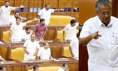 latest-news-kerala-niyamasabha-emergency-motion-rejected