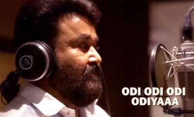 latest-news-mohanlal-sing-song-in-odiyan-movie