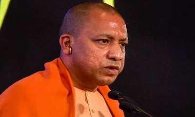 latest-news-bulandshahr-violence-an-accident-says-up-cm-yogi-adityanath