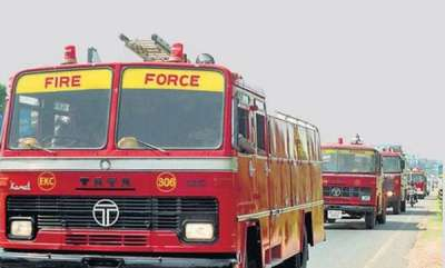 latest-news-fake-call-for-fire-force