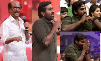 latest-news-rajinikanth-super-dialog-about-vijay-sethupathi