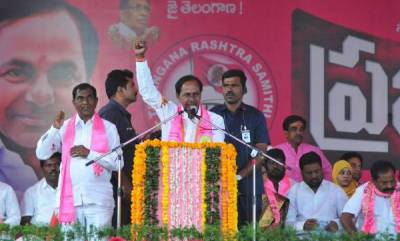 india-telangana-polls-trs-ahead-in-7-seats-in-early-trends
