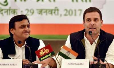 latest-news-sp-to-support-congress-in-madhyapradesh